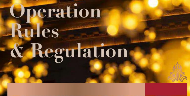 Operation rules and regulation